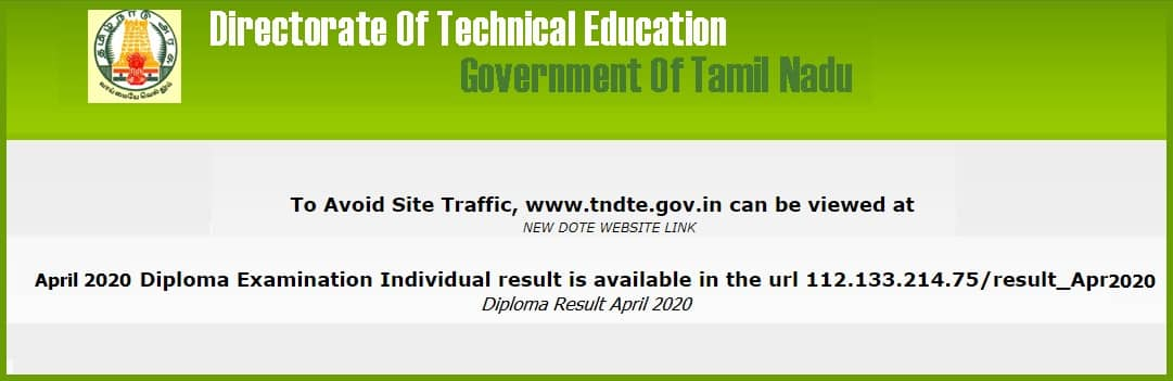 Tamilnadu TNDTE Diploma Result 2020 - New DOTE Website Link Update