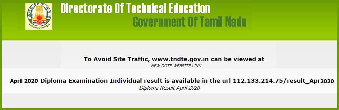 Tamilnadu TNDTE Diploma Result 2020 - New DOTE Website Link Update