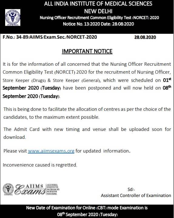 AIIMS Delhi Admit Card 2020 NORCET, StoreKeeper