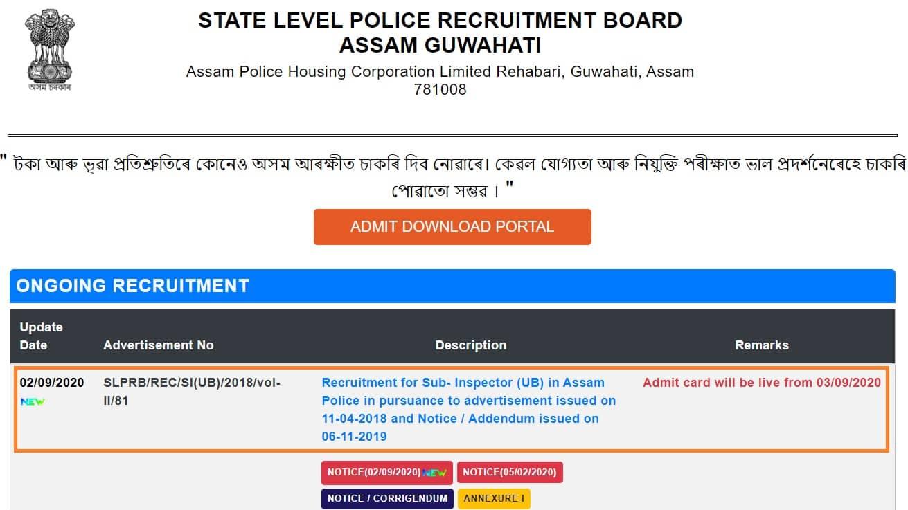 Assam Police SI Call Letter 2020