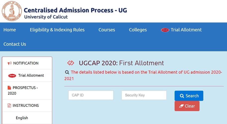 Calicut University Degree First Allotment 2020 UGCAP