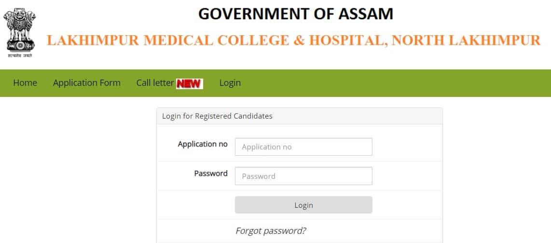 DME Assam Lakhimpur Grade 3 Admit Card 2020