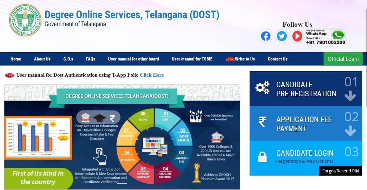 DOST Online Application & Registration 2020 Link