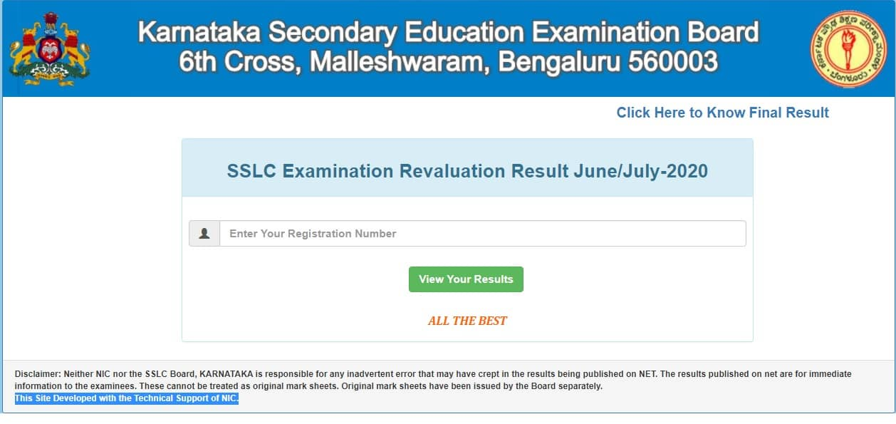 Karnataka SSLC Revaluation Result 2020 Final Result - www.kseeb.kar.nic.in