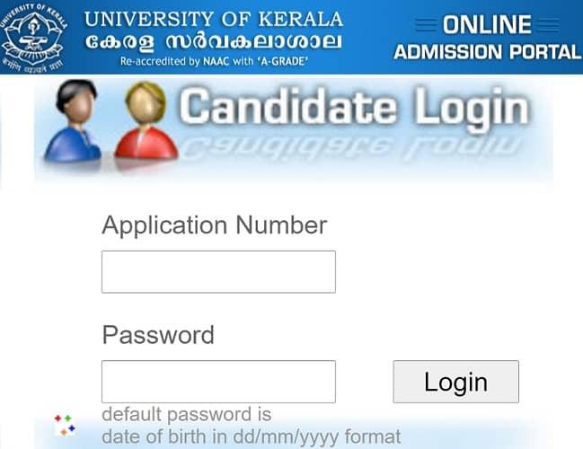 Kerala University UG Degree Second Allotment 2020 www.iittm.org