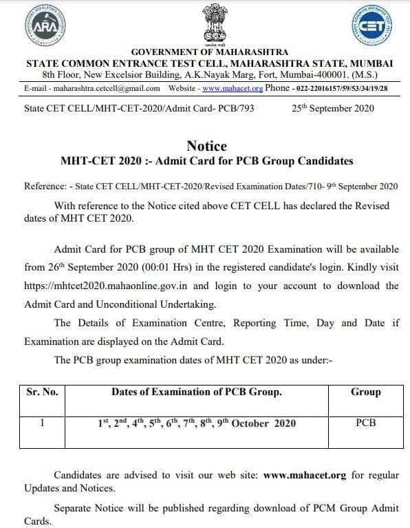 MHT-CET Admit Card 2020 26th September Notice