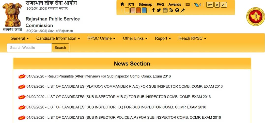 RPSC SI Results 2020