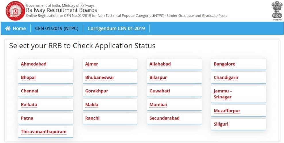 RRB NTPC Application Status 2020 rrbonlinereg.co.in