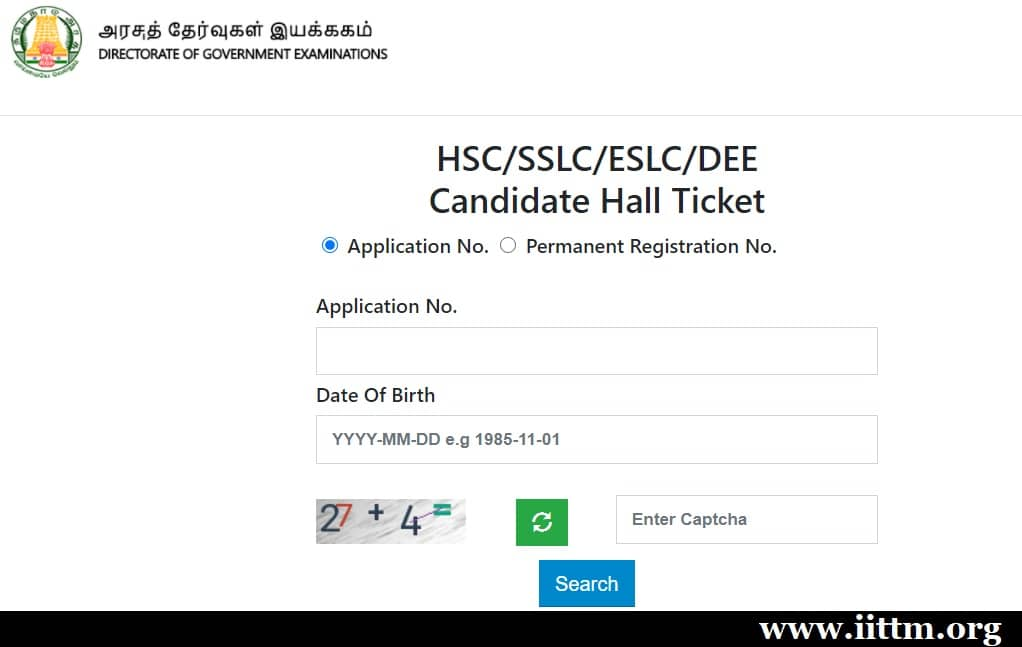 TN Private Candidate Hall Ticket 2020 HSC SSLC ESLC DEE September