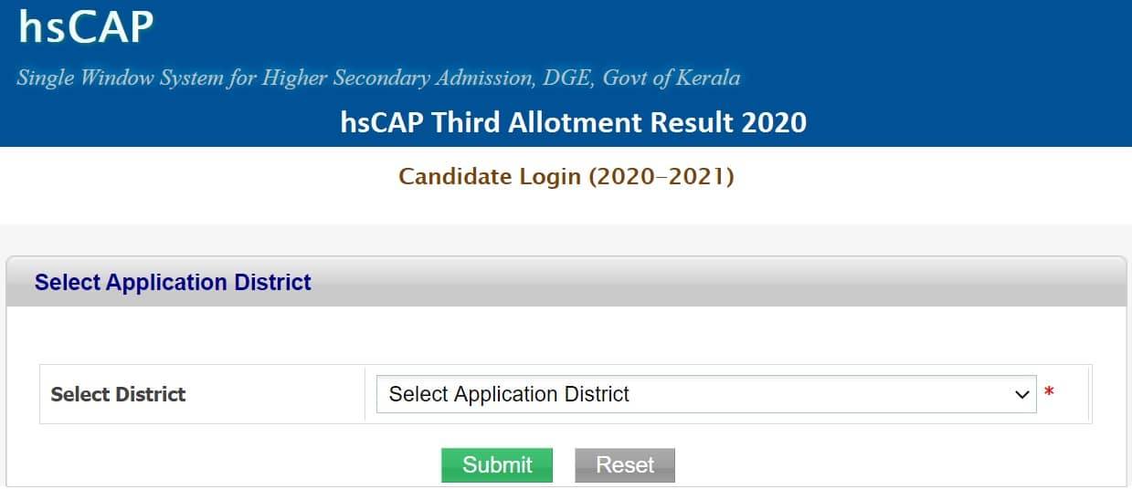 hscap third allotment 2020