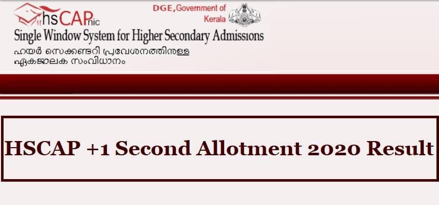 hscap.kerala.gov.in Second Allotment Result 2020