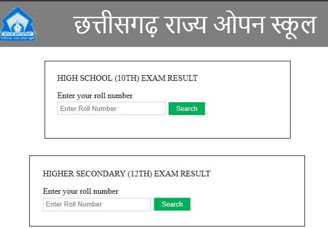 www.cgsos.co.in 2020 Result 10th 12th