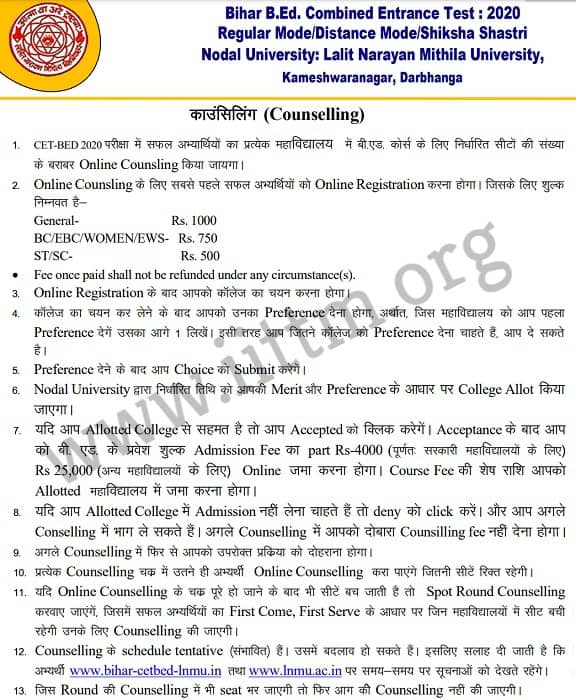 Bihar Bed Counselling 2020 LNMU - Document By iittm.org (1)