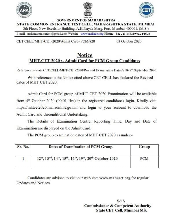 MHT CET PCM Group Admit Card 2020