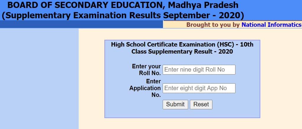MP Board 10th Class Supplementary Result 2020