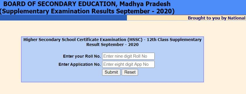 MP Board 12th Class Supplementary Result 2020