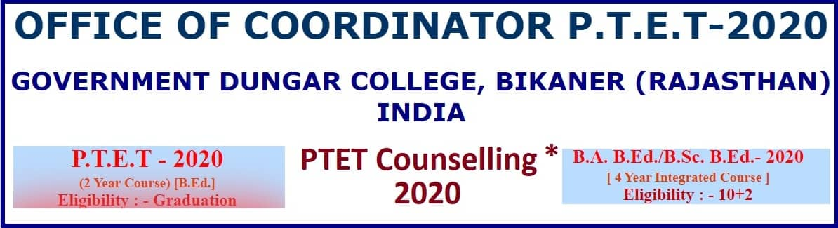 PTET Counselling 2020 Last Date