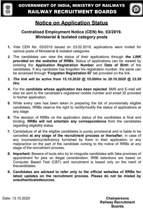 RRB Ministerial and Isolated Category Status rrconline.in