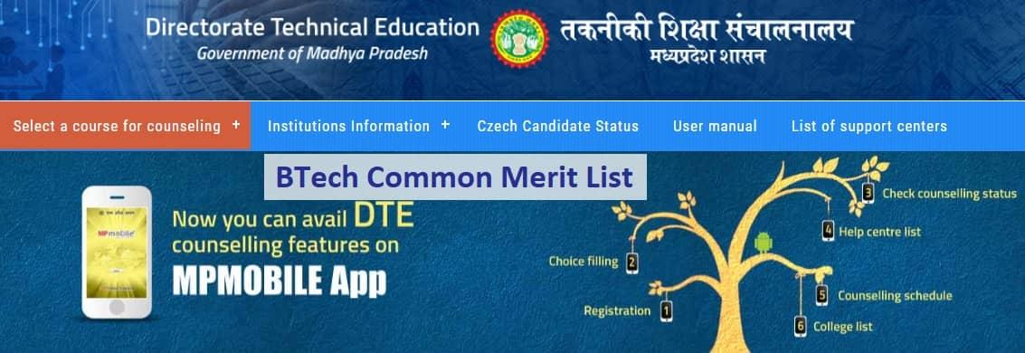 dte.Mponline.gov.in Merit List 2020 Seat Allotment