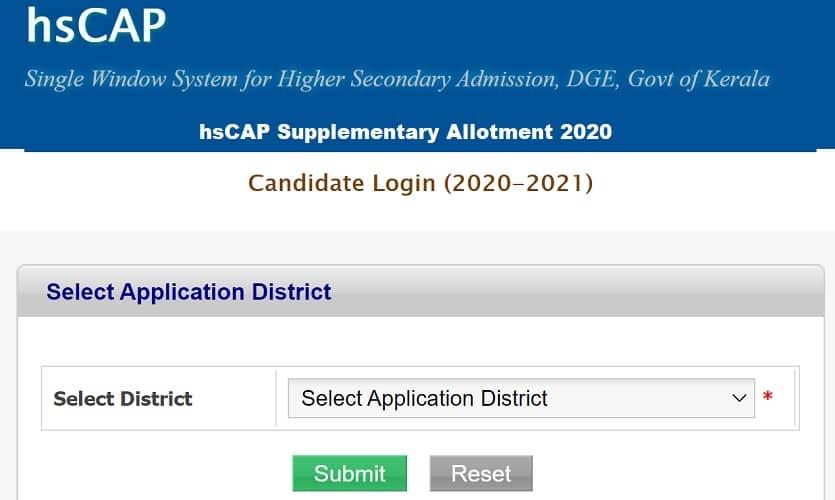 hsCAP Supplementary Allotment 2020