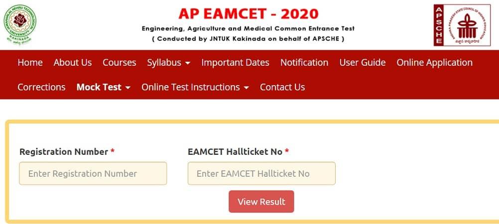sche.ap.gov.in 2020 EAMCET Results
