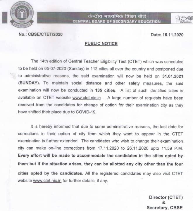 CTET Admit Card 2021 Exam Date