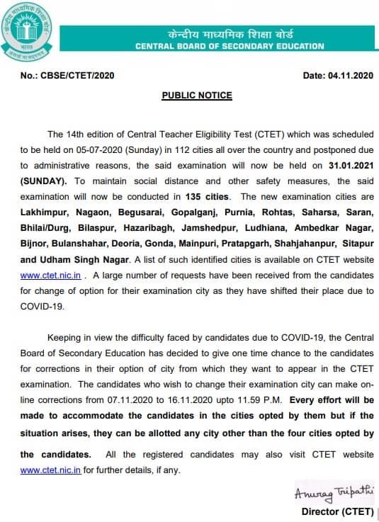 CTET Exam Centre Change