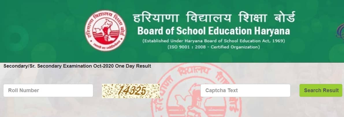 HBSE 10th 12th Compartment Result 2020