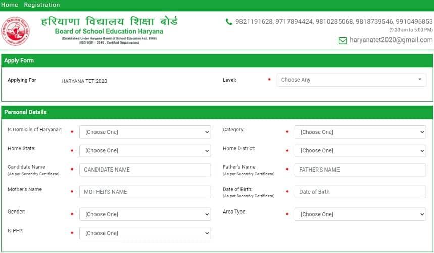 HTET 2020 Online Form