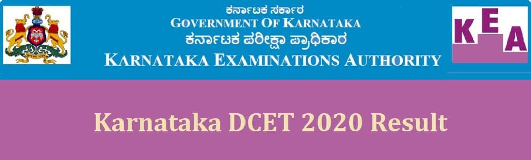 Karnataka DCET 2020 Result