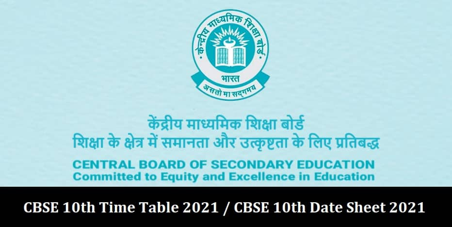CBSE 10th Time Table 2021