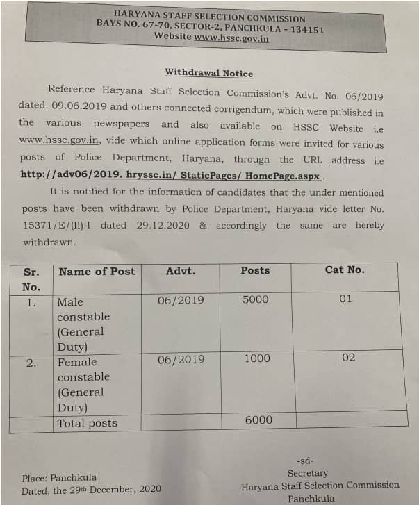 HSSC Constable Adv6 2019 withdrawl notice