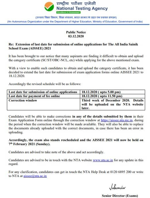 NTA AISSEE Exam Date 2021 Admit Card Notice