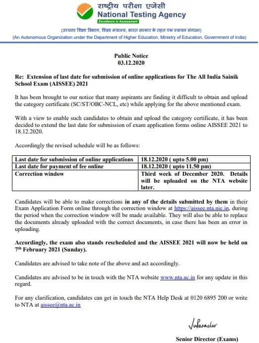 NTA AISSEE Exam Date 2021 Admit Card Notice
