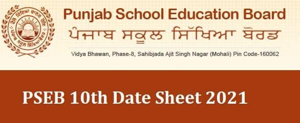 PSEB 10th Date Sheet 2021