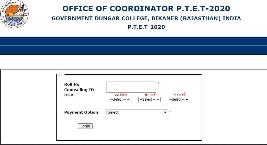 PTET Allotment Letter 2020 2 Year