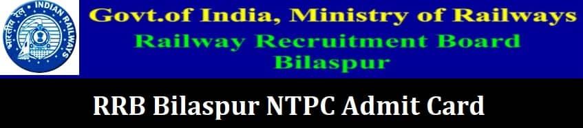 RRB Bilaspur NTPC Admit Card