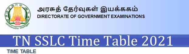 TN SSLC Time Table 2021