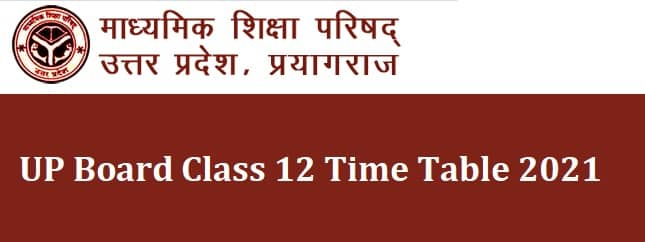 UP Board Class 12 Time Table 2021