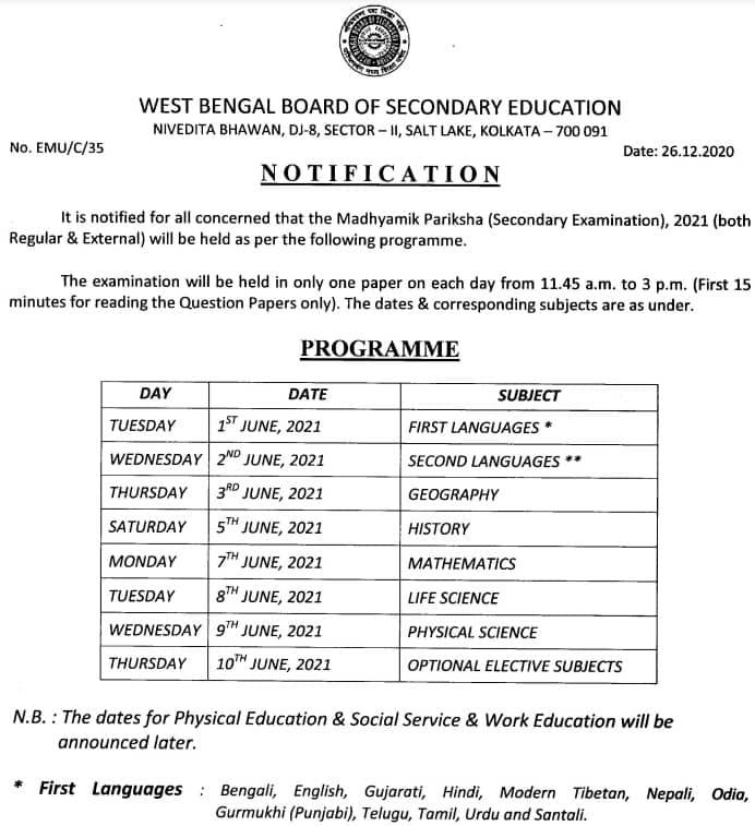 WBBSE Madhyamik (SE) Routine 2021