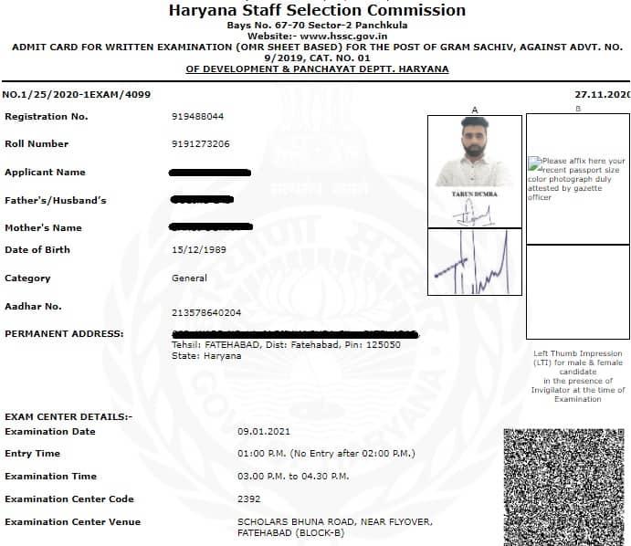 HSSC Gram Sachiv Admit Card download - sample