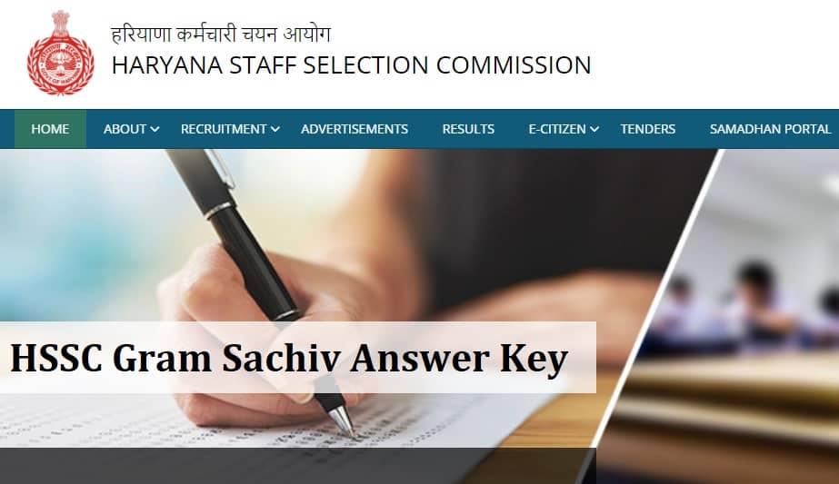HSSC Gram Sachiv Answer Key