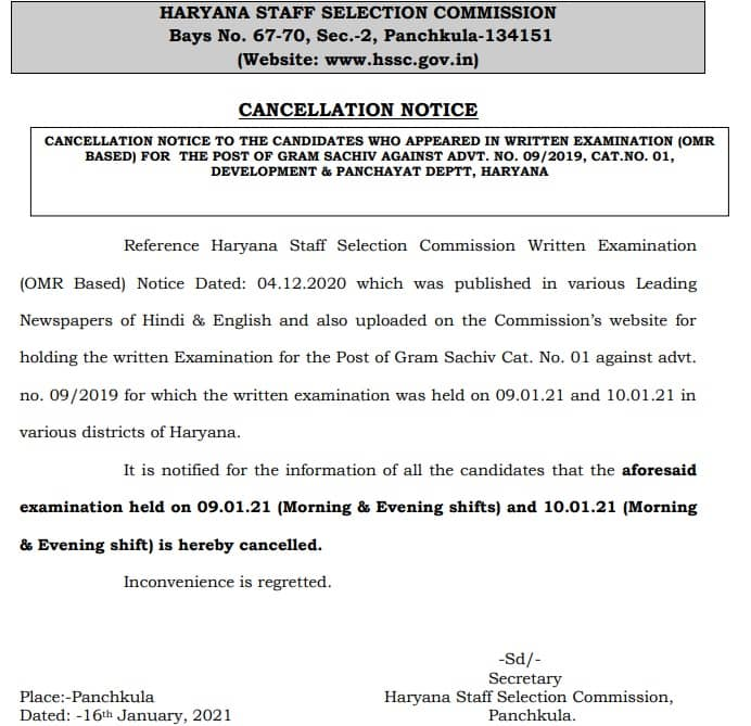 HSSC Gram Sachiv Exam Cancellation Notice