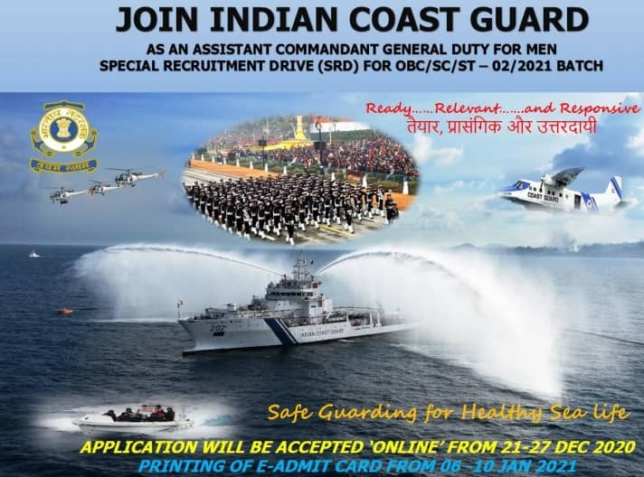 Indian Coast Guard Assistant Commandant Admit Card 2021