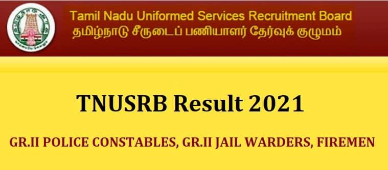 TNUSRB Result 2021 PC Constable, Jail Warder, Fireman