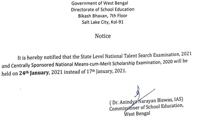 West Bengal NTSE 2021 Admit Card