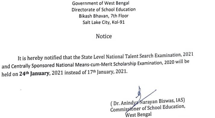 West Bengal NTSE 2021 Admit Card