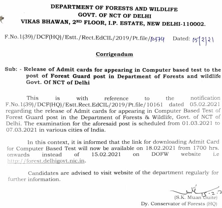 Delhi Forest Guard Admit Card 2021 now on 18th February
