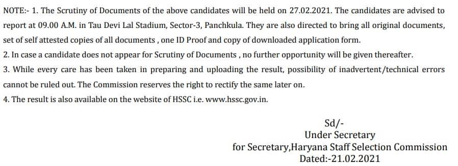 HSSC ALM DHBVN Document Verification 2021