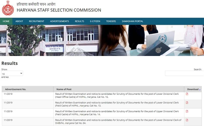 HSSC LDC UDC Result 2021
